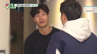 [LEGEND HOT CLIPS] [MY LITTLE OLD BOY] [EP 82-1]   The suspicious guest to Jong Kook..? (ENG SUB)