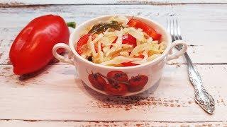 Быстрая маринованная капуста/Салат из капусты с болгарским перцем и морковью/Капуста салатная.