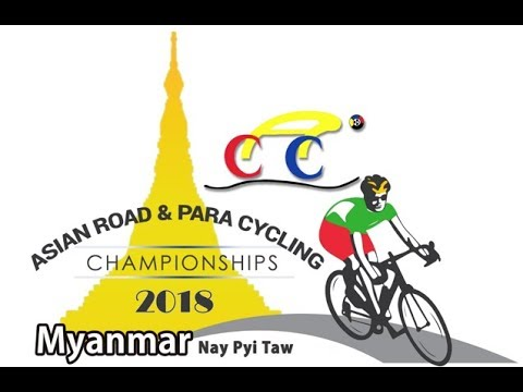 Road Preview for MCF 2018 ACC NPT Myanmar