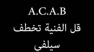 klay bbj bel bountou بالبونتو lyrics | parole | كلمات