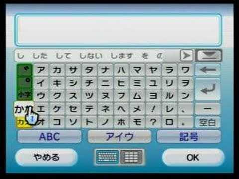 Wii[JP] Internet Channel
