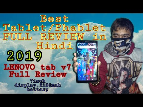 lenovo tab v7 full review in hindi. best phablet 2019full review, 7inch display, 5180mah battery