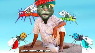 Download Video #মজার কাটুন গান MP3 3GP MP4