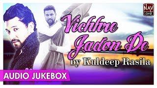Vichhre Jadon De | Best Of Kuldeep Rasila | Popular Punjabi Audio Songs | Priya Audio