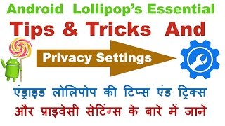 Essential Tips And Tricks and Privacy Settings for Android Lollipop -2017