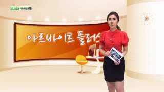 스타일줌,프리윌커뮤니케이션 채용정보(아르바이트플러스)_…