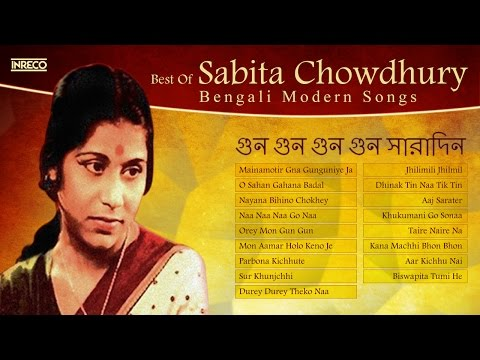 Best of Sabita Chowdhury | Hit Bengali Songs | Amazing Salil Chowdhury Compositions