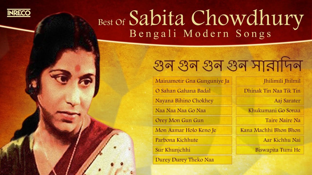 free download bengali songs composed salil chowdhury