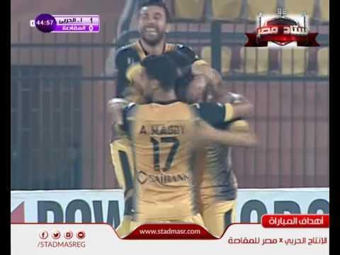 اهداف مباراة -الانتاج الحربي 2 - 1مصر للمقاصة | الدوري المصري