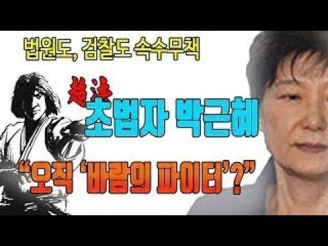 [YTN LIVE] 24시간