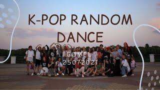 K-POP RANDOM DANCE BELARUS (25072021)