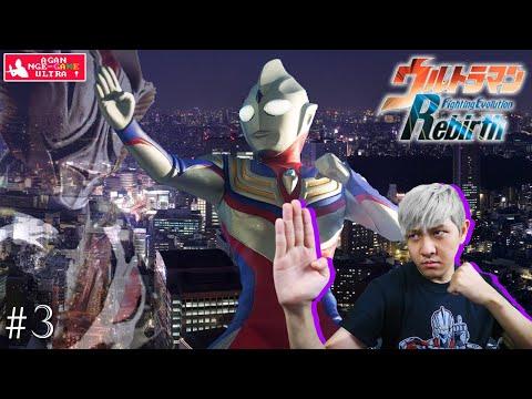 AKHIRNYA ABANGKU BERAKSI ! ULTRAMAN TIGA CUY !! [ULTRAMAN FIGHTING EVOLUTION REBIRTH] PS2 - Part #3