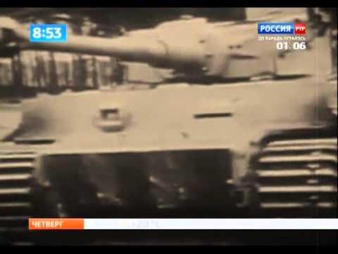 Download Лёгкий танк Т-70 (РТР)