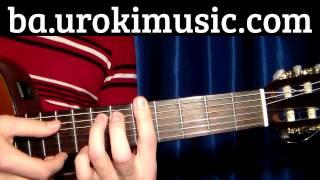ba.urokimusic.ru Бьянка - Любимый дождь. Домашнее обучение игре на гитаре.