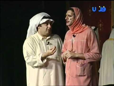 مسرحيه قدها ونص عبدالناصر درويش جمله مفيدة ههههههههه
