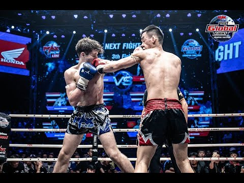 The Global Fight 2019 l INTER VERSION - วันที่ 10 Apr 2019