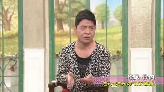 動画リスト→http://firestorage.jp/download/26abdea64659135508d045e79...