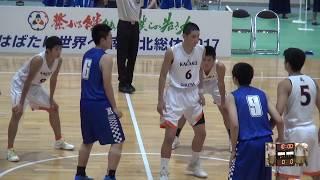 28日 バスケットボール男子 県立商業高校 神戸科技×八戸学院光星 1回戦