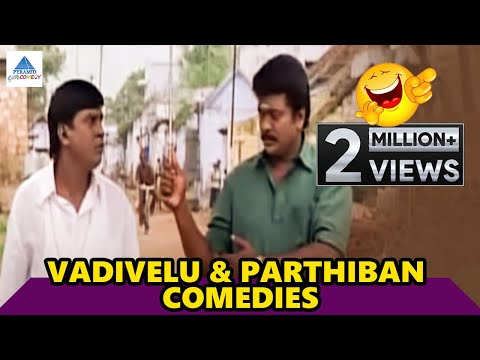 Vadivelu Parthiban Combo | Super Hit Combo Collection | Pyramid Glitz Comedy