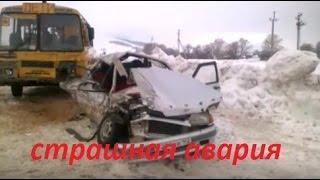 Страшная авария в Башкирии.