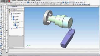 Анимация работы токарного станка в КОМПАС 3D