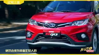 云南腾冲试驾体验新款东南DX3,10多项配置升级驾控随心