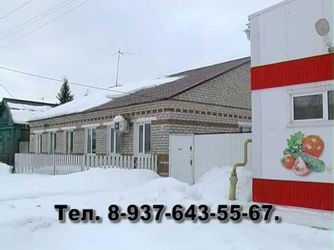 Дом Чапаевская