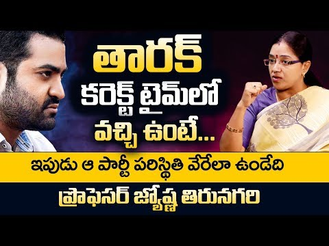 Jr NTR as AP Brand Ambassador - Prof Jyothsna Tirunagari Exclusive Interview