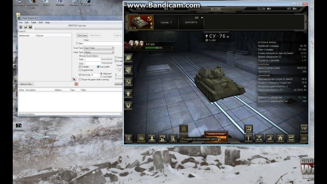 Золото ground war: tanks ground war: tanks.