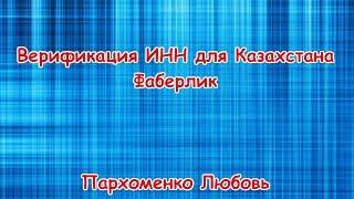 Работа за границей для граждан казахстана отзывы