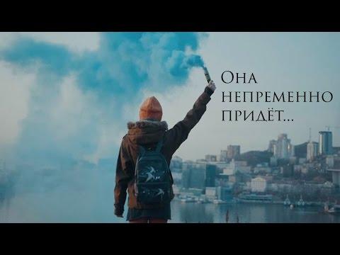 "Марлины - Весна [ЕР ""In Rock""/ Official Music Video]"