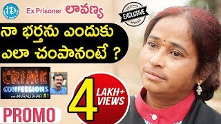 Ex-Prisoner Lavanya Exclusive Interview - Promo || Crime Confessions With Muralidhar #1