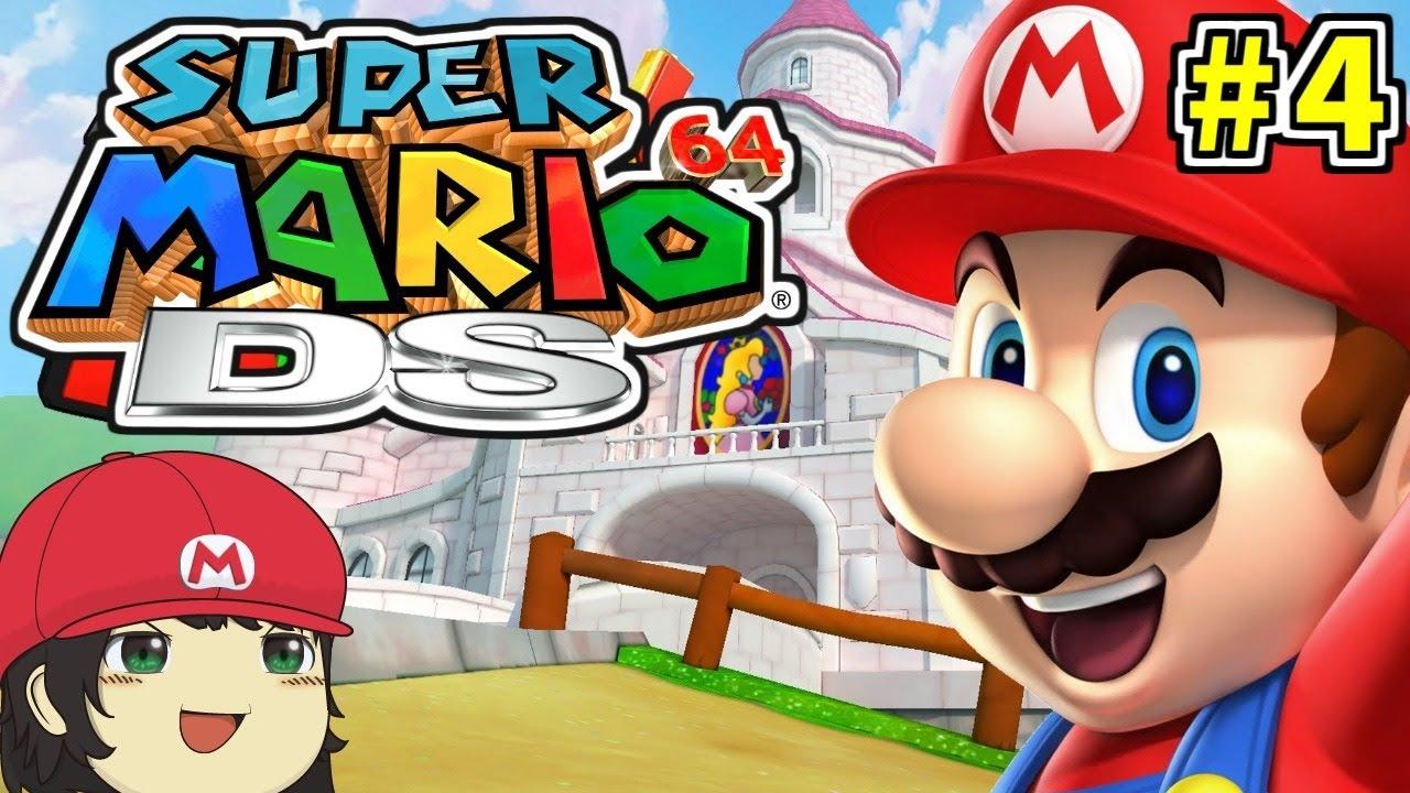 スーパーマリオ64DSを初見で完全クリアを目指します #4【Super Mario 64 DS】