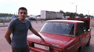Как ездить экономно на ВАЗ 2106. Расход трасса 5.5 литра на 100 км[© Игорь Шурар 2018]