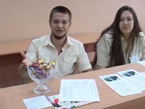 Приемная комиссия УГГУ