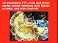 September 16th: Mexican Independence Day presented by Infotopia