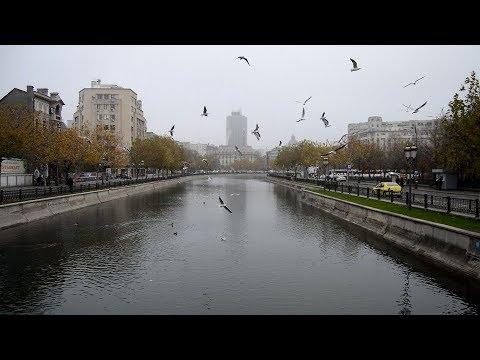 Bucharest - Бухарест