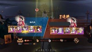 【Onmyoji】Currently the strongest team