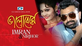 Bhalobeshe – Imran, Nirjhor Video Download