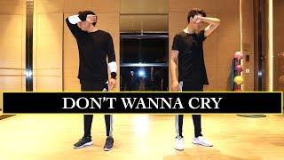 SEVENTEEN - DON'T WANNA CRY DANCE COVER 세븐틴 울고 싶지 않아