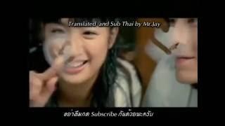 [ ซับไทย] Wang Lan Yin-【恶作剧】การกลั่นแกล้ง - Ost.แกล้งจุ๊บให้รู้ว่ารัก
