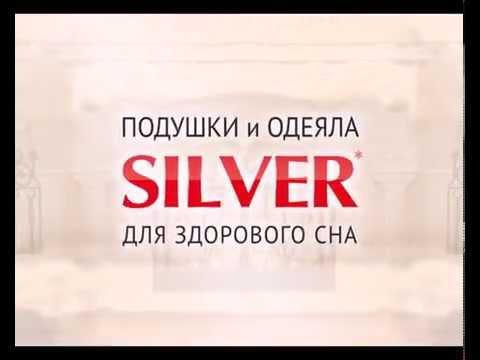 SPAR. Акция SILVER