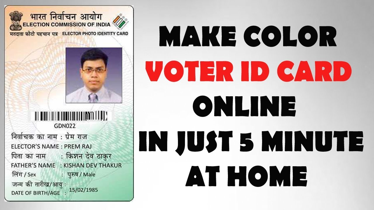 how to make voter id card online new voter id card registration