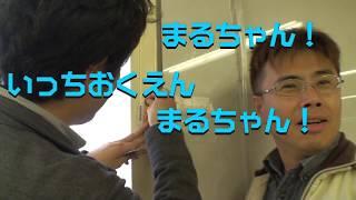 【宝くじ当たり】桃太郎電鉄TOKYO全駅を制覇する・第28夜【出ました】