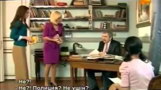 Боль в моем сердце 9 серия   Турецкий сериал