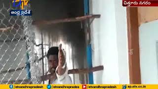 Fire Accident Beside of EVM Storage Room   Chittoor Nagaram