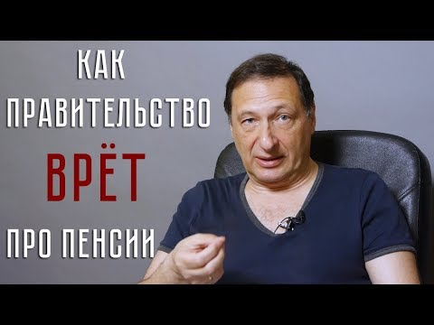 Борис Кагарлицкий: Как