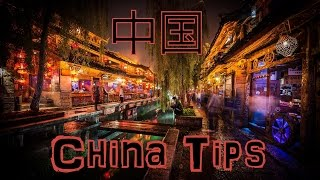 China Tips - Finding a job in China(, 2015-10-08T08:47:54.000Z)