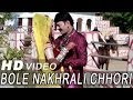 Download Bole Nakhrali Chhori Tharo Naam - New Rajasthani Holi Love Song 2014 MP3 song and Music Video