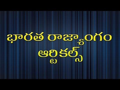 Constitution  Articles 1 to 11 Telugu
